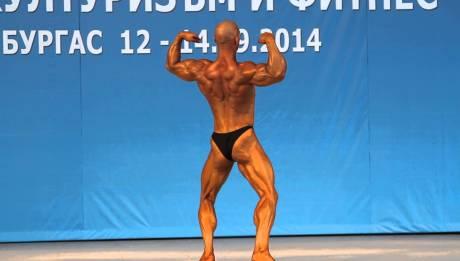 Апостол Петков – Държавно първенство по културизъм и фитнес