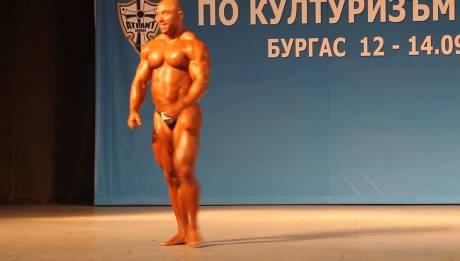 Димитър Христов-Държавно първенство по културизъм и фитнес
