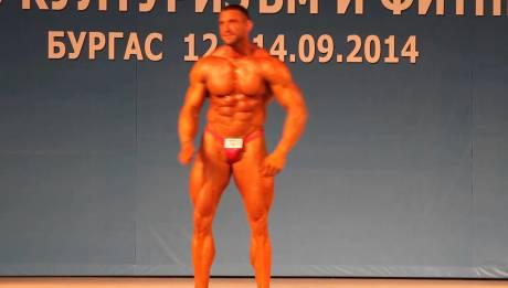 Георги Карамишев-Държавно първенство по културизъм и фитнес