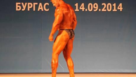 Красимир Сарафов-Държавно първенство по културизъм и фитнес