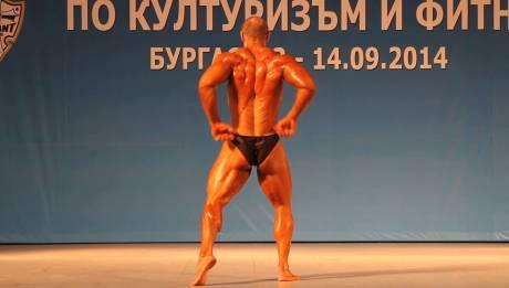 Иван Илиев-Държавно първенство по културизъм и фитнес