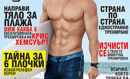 Cover_CMYK