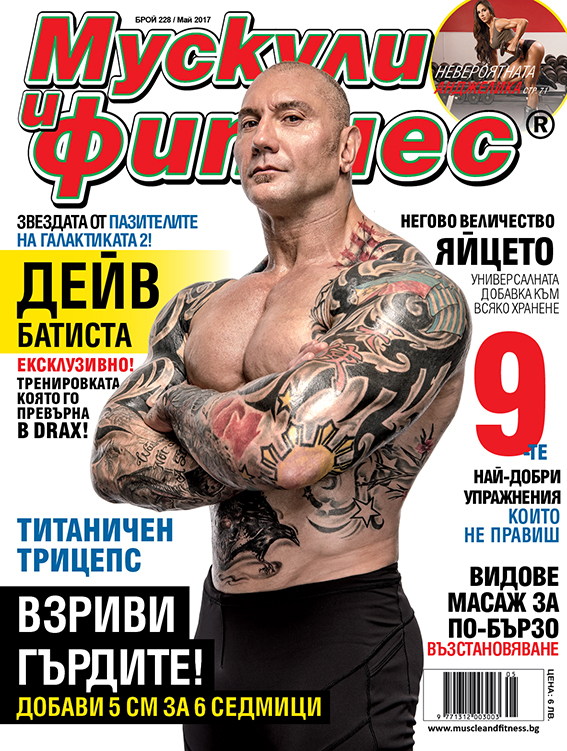 MF_cover